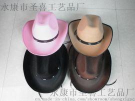 牛仔帽子(SX601H-28)