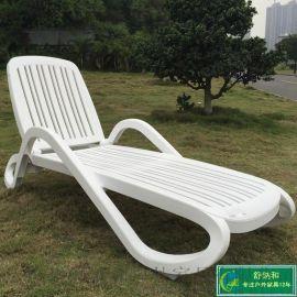 廣州廠家直銷ABS白色塑料戶外休閒沙灘椅