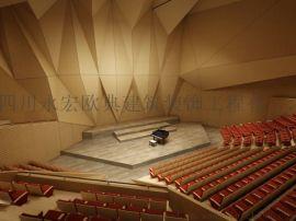 新型GRG材料,劇院、文化中心、圖書館的不二選擇