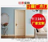 家裝橡木門報價 實木烤漆門 高端大氣款式可定制