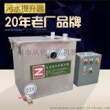 WTB家用污水提升泵,地下室污水提升泵 別墅