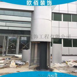 定制政府辦公樓大圓柱子圓弧型氟碳烤漆鋁單板 各種弧形包柱鋁板