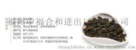 中福合和四季青茶厂家