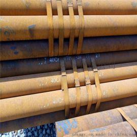 山东产40Cr无缝钢管,40Cr合金管
