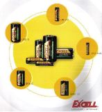 excell-電池 1#2#5#7#9v
