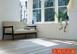 塑鋼雙層真空玻璃隔音窗,家庭三層玻璃隔音窗