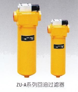精密滤芯、过滤器滤芯机械滤芯过滤器