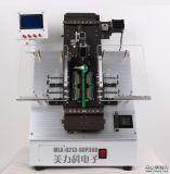 IC自动烧录机