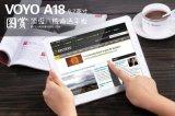 廠家供應16GB 3G聯通9.7寸IPS八核芯片平板電腦