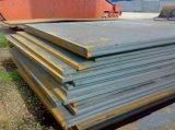 供应14Cr1MoR、临氢14Cr1MoR压力容器用钢板的现货及期货定轧业务