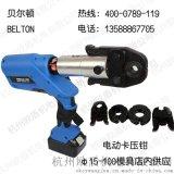 液压卡压钳 cw-3250 不锈钢压管钳