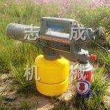 志成小型熱力煙霧機殺蟲消毒機