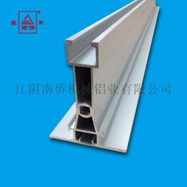 FFU龙骨吊顶铝型材