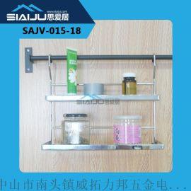 思愛居SAJV-015-18鐵線制品廚房調味掛架