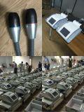雷達線雕抗衰儀,雷達線雕儀作用,雷達線雕儀廠家