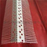 供应保温护角网 PVC护角网