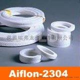 割裂丝四氟盘根Aiflon 2304