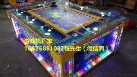 专版捕鱼机价格 专版捕鱼机厂家 广州专版捕鱼机价格