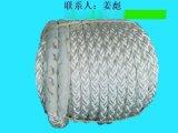 供应系泊缆绳,拖缆绳,船用缆绳,船用化纤绳