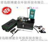 英國凱恩新版kane9206 quintox綜合煙氣分析儀