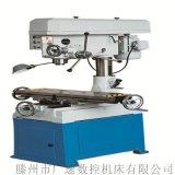 廣速批發ZXTM-40鑽銑鏜磨牀 多功能鑽銑牀小型機械設備