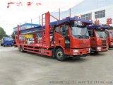 程力威牌CLW5160TCLC5型车辆运输车 轿运车 厂家直销 品种齐全