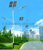 厂家生产批发户外农村6米led太阳能路灯 市政太阳能路灯杆