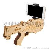 AR遊戲藍牙遊戲手柄/G01增強現實RA遊戲手柄/AR藍牙遊戲手柄