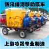 自吸双吸单级柴油机离心泵