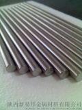 供应N4、N6镍棒,耐腐蚀,耐高温镍棒