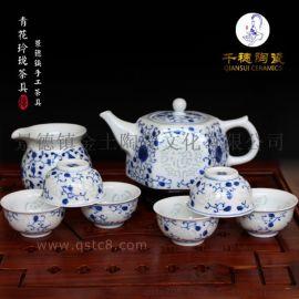 景德鎮高檔禮品茶具 高檔禮品茶具套裝批發