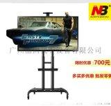 特价40-75寸电视机移动立架 会议室展会电视挂架