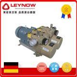 LX0050 H36静音无油真空泵