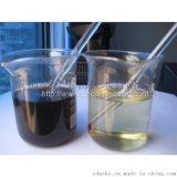 氨基酸螯合多元素液体 叶面肥 新品促销中