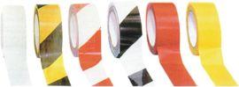 3M地面标识胶带(3M471/5702)