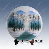 景德镇陶瓷赏盘