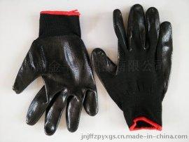 黑色丁晴手套 防油渍浸胶手套13针尼龙手套