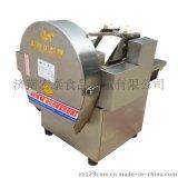 CHD20型切菜机 小型切韭菜切段机/饺子馅切菜机厂家