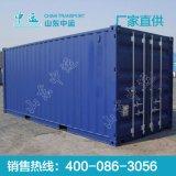 45英寸标准集装箱 供应45英寸标准集装箱
