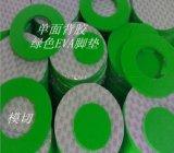 深圳绿色EVA胶垫制品