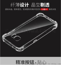 三星S7手機殼批發專業研發三星S7手機套產品廠家三星S7手機套防摔款式型號