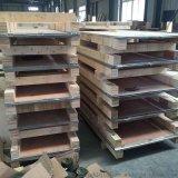供应出口 免熏蒸胶合板木箱 熏蒸实木出口木箱