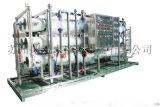 纯水机保养维护更换耗材