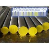 现货销售合金圆钢 高强度合金圆钢 优质42CrMo合结圆钢