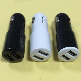 雙USB車充 手機平板通用車載充電器 多功能雙USB智慧車充