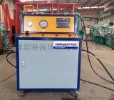济南赛思特铝合金管冷风机散热器气动水压胀管机 厂家供应