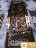 伟煌业不锈钢制品厂专家定制生产不锈钢屏风隔断花格装饰