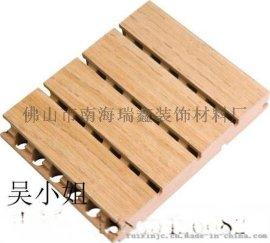 防火槽木吸音板裝飾廠家直銷