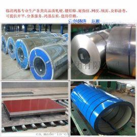 临清鸿基55%铝含量镀铝锌卷板高耐厚