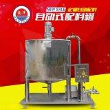 自动配料系统 搅拌桶 自动计量单层搅拌桶机组厂家